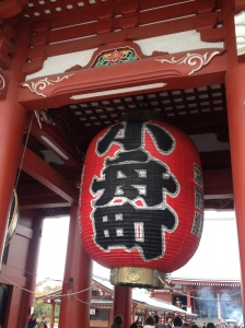 Kaminari-mon Gate, 'Thunder Gate', Senso-ji Temple, Tokyo.