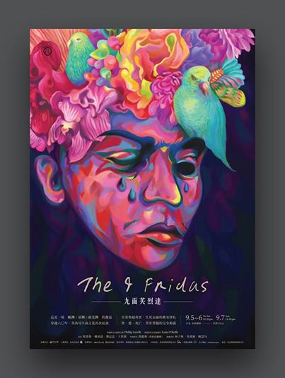 "Original illustration  for Möbius strip Theatre's new play + ""The 9 Fridas ( 九面芙烈達 )"" Salt Tse-Ying Chiang (江則穎) http://salt-c-art.com/The-9-Fridas"